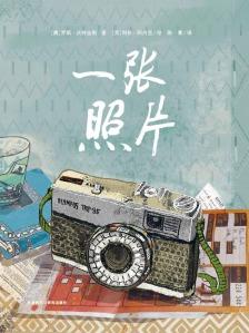 One_Photo_China